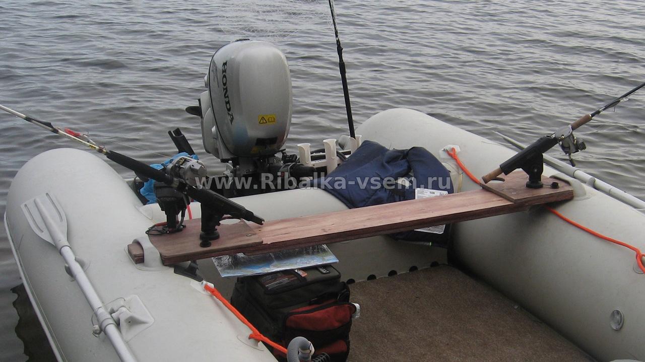 Держатели спиннингов для лодки пвх своими руками чертежи